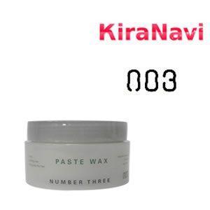 【003】ペーストワックス 96g(ナンバースリー)ツヤなしWAX(ワックス)|kiranavi