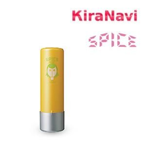 アリミノ スパイス ウォーター ソフトワックス 200ml|kiranavi
