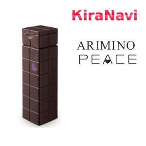アリミノ ピース (ARIMINO) ピース カールミルク 200ml (チョコ)|kiranavi