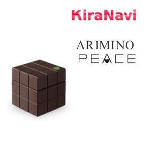 アリミノ ピース (ARIMINO) ピース ハードワックス 80g(チョコ)|kiranavi