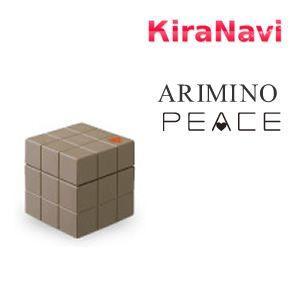 アリミノ ピース (ARIMINO) ピース ソフトワックス 80g (カフェオレ)|kiranavi