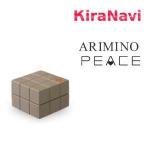 アリミノ ピース (ARIMINO) ピース ソフトワックス 40g (カフェオレ)|kiranavi