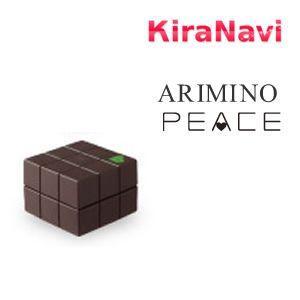 アリミノ ピース (ARIMINO) ピース ハードワックス 40g(チョコ)|kiranavi