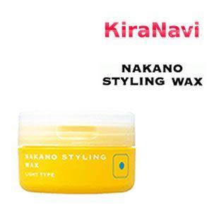 ナカノ ワックス スタイリング ワックス1 ライトタイプ 90g|kiranavi