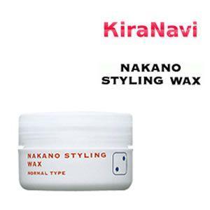 ナカノ ワックス スタイリング ワックス2 ノーマルタイプ 90g|kiranavi