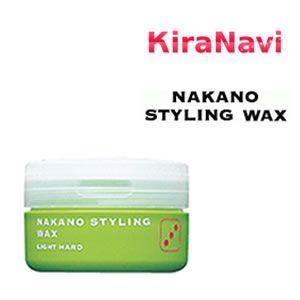 ナカノ ワックス スタイリング ワックス3 ライトハードタイプ 90g|kiranavi