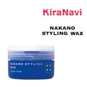 ナカノ ワックス スタイリング ワックス4 ハードタイプ 90g|kiranavi
