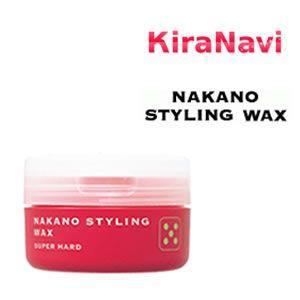ナカノ ワックス スタイリング ワックス5 スーパーハードタイプ 90g|kiranavi
