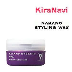 ナカノ ワックス スタイリング ワックス7 スーパータフハードタイプ 90g|kiranavi