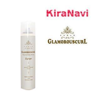 ナカノ カールエックス グラマラスカール スプレーソフトタイプ 180g NAKANO 巻き髪 スタイリング剤 エクステ スプレー|kiranavi