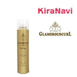 ナカノ カールエックス グラマラスカール スプレーハードタイプ180g NAKANO 巻き髪 ヘアケア スタイリング剤|kiranavi