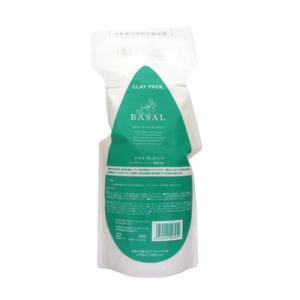 バサル クレイパック 700g [レフィル/詰替用]|kiranavi