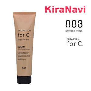 ナンバースリー PROACTION for C. プロアクション フォーシー トリートメント ウォーム 150g|kiranavi