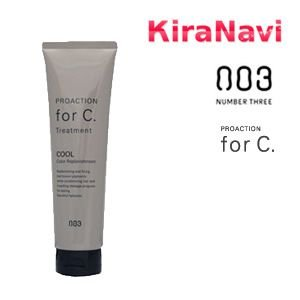 ナンバースリー PROACTION for C. プロアクション フォーシー トリートメント クール 150g|kiranavi