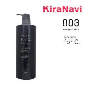 ナンバースリー PROACTION for C. プロアクション フォーシー シャンプー 1000ml|kiranavi