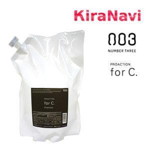 ナンバースリー PROACTION for C. プロアクション フォーシー シャンプー 3000ml|kiranavi