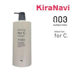 ナンバースリー PROACTION for C. プロアクション フォーシー トリートメント 1000g|kiranavi