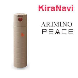 アリミノ ピース (ARIMINO) ピース ワックススプレー 200ml (カフェオレ)|kiranavi