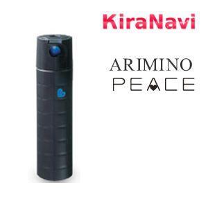 アリミノ ピース (ARIMINO) ピース フリーズキープスプレー 200ml (ブラック)|kiranavi