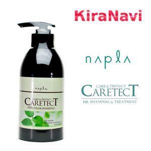 ナプラ ケアテクト CARETECT HBカラーシャンプー S 300ml kiranavi