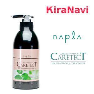 ナプラ ケアテクト CARETECT HBカラーシャンプー V 300ml kiranavi