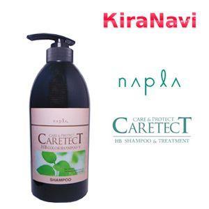 ナプラ ケアテクト CARETECT HBカラーシャンプー V 750ml kiranavi