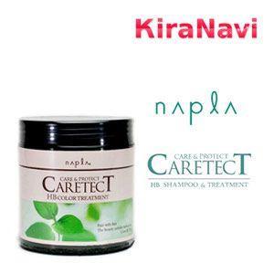 ナプラ ケアテクト CARETECT HBカラートリートメント V 250g kiranavi