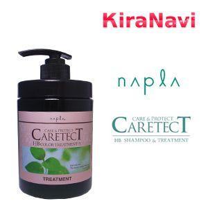 ナプラ ケアテクト CARETECT HBカラートリートメント V 650g kiranavi