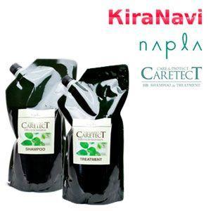 ナプラ ケアテクト CARETECT HBカラーシャンプー S 1200ml&トリートメント S 1200g 詰替セット kiranavi