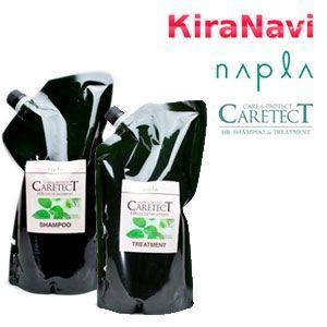 ナプラ ケアテクト CARETECT HBカラーシャンプー V 1200ml&トリートメント V 1200gセット 詰替セット kiranavi