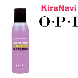 【OPI】オーピーアイ エキスパートタッチ ラッカーリムーバー 120ml|kiranavi