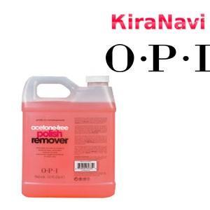 【OPI】オーピーアイ ノンアセトン ポリッシュリムーバー 960ml(アセトンフリーポリッシュリムーバー)|kiranavi