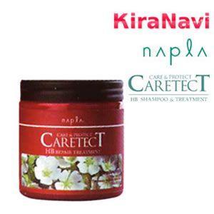 ナプラ ケアテクト CARETECT HB リペアトリートメント 250g kiranavi