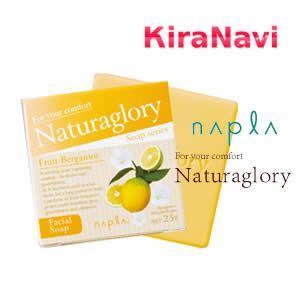 お試し トライアル 【NAPLA】ナプラ Naturaglory(ナチュラグローリー) フェイシャルソープ(ベルガモット) 25g|kiranavi