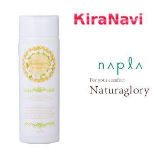 【NAPLA】ナプラ Naturaglory(ナチュラグローリー) ボディーフレグランスソープ(ボディソープ) 200ml|kiranavi