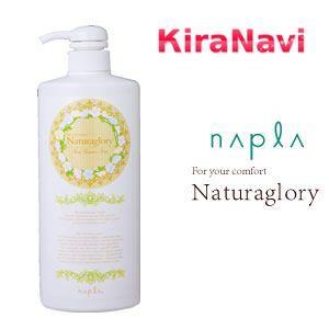 【NAPLA】ナプラ Naturaglory(ナチュラグローリー) ボディーフレグランスソープ(ボディソープ) 750ml ポンプ|kiranavi