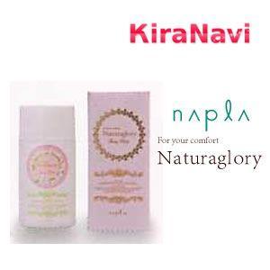 お試し トライアル ボディソープ NAPLA ナプラ Naturaglory ナチュラグローリー ボディーミルク 60ml|kiranavi