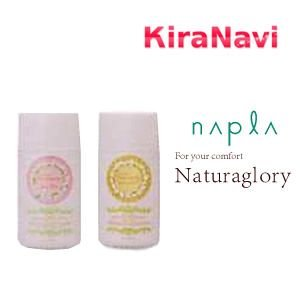 お試し トライアル ボディソープ NAPLA ナプラ Naturaglory ナチュラグローリー ボディケアセット(ボディソープ&ミルク)各60ml|kiranavi