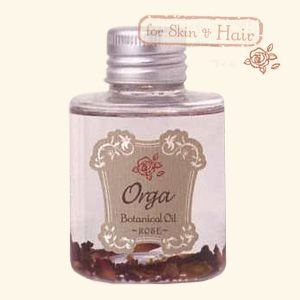 IRIYA(イリヤ) Orga Botanical Oil (オルガ ボタニカル オイル) ローズ 80ml(トリートメント オイル)|kiranavi