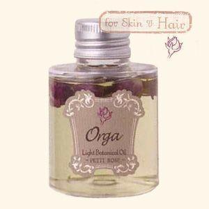 IRIYA(イリヤ) Orga Botanical Oil (オルガ ボタニカル オイル) プチローズ 75ml(トリートメント オイル)|kiranavi
