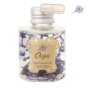 IRIYA(イリヤ) Orga Botanical Oil (オルガ ボタニカル オイル) ブルーハーブ 80ml(トリートメント オイル)|kiranavi