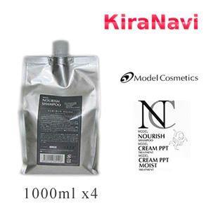 送料無料 香栄化学 モデル ナリッシュ シャンプー 4000ml (1000mlx4) kiranavi