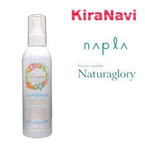 ナプラ ナチュラグローリー ボディーフレグランスローション 200ml|kiranavi