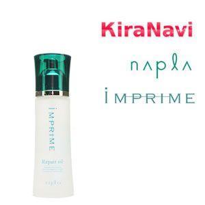 ナプラ napla インプライム リペアオイル 100ml UV 洗い流さないトリートメント オーガニック 美容液 枝毛 切れ毛|kiranavi