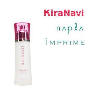 ナプラ napla インプライム リペアミルク 100ml UV 洗い流さないトリートメント オーガニック アルガンオイル 美容液|kiranavi