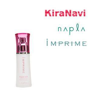 ナプラ napla インプライム リペアミルク 35ml UV 洗い流さないトリートメント オーガニック アルガンオイル 美容液|kiranavi