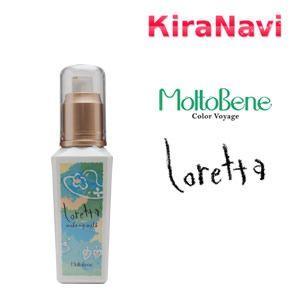 ロレッタ メイクアップ  ミルク  ナチュラル  100ml|kiranavi