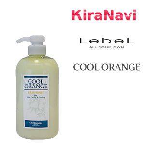 ルベル LebeL ヘアリンス クールオレンジ ヘアリンス 600ml|kiranavi