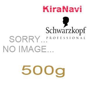 シュワルツコフ BCクア(KUR) カラースペシフィーク ヘアマスクa 詰替え用 500g ヘアケア ヘアカラー ツヤ|kiranavi