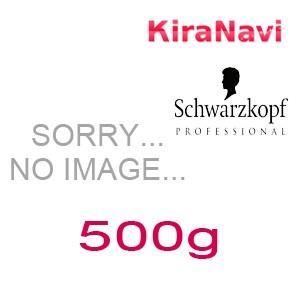 シュワルツコフ BCクア フォルムコントロール ヘアマスクa 500g 詰替え用 トリートメント ヘアケア サロン専売品 湿気 クセ毛|kiranavi